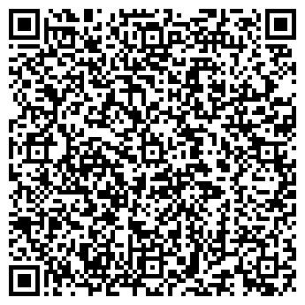 QR-код с контактной информацией организации СТРОЙБЫТ ИП АКИМОВ Д.Н.