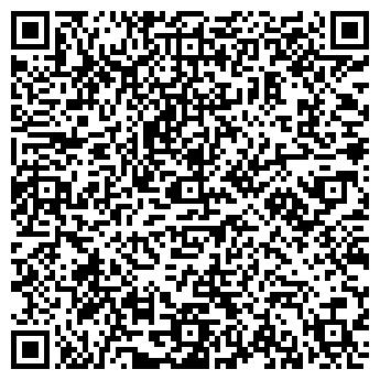 QR-код с контактной информацией организации СТРОЙПЛАСТСЕРВИС