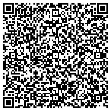 QR-код с контактной информацией организации ФРУНЗЕНСКОГО РАЙОНА ПРОКУРАТУРА