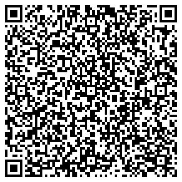 QR-код с контактной информацией организации № 3 ВОЛЖСКОГО РАЙОНА Г. САРАТОВА