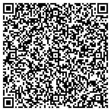 QR-код с контактной информацией организации № 3 ЗАВОДСКОГО РАЙОНА Г. САРАТОВА