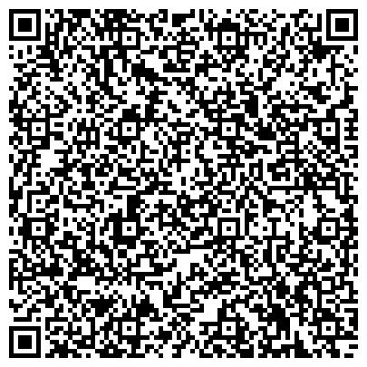 QR-код с контактной информацией организации № 8 ЗАВОДСКОГО РАЙОНА Г. САРАТОВА