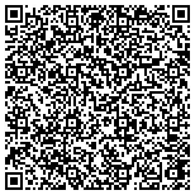 QR-код с контактной информацией организации 12-ЫЙ АРБИТРАЖНЫЙ АПЕЛЛЯЦИОННЫЙ СУД САРАТОВСКОЙ ОБЛАСТИ