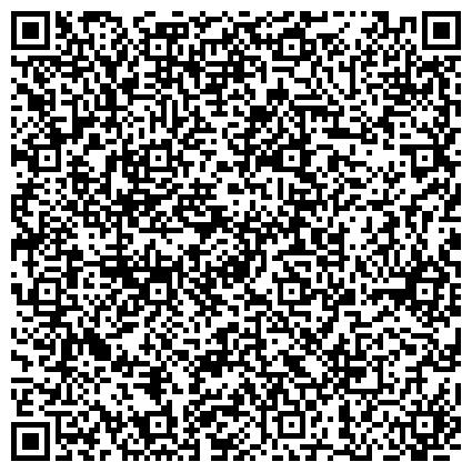 QR-код с контактной информацией организации БЮРО СУДЕБНО-МЕДИЦИНСКОЙ ЭКСПЕРТИЗЫ МИНИСТЕРСТВА ЗДРАВООХРАНЕНИЯ И СОЦИАЛЬНОЙ ПОДДЕРЖКИ САРАТОВСКОЙ ОБЛАСТИ