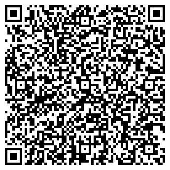 QR-код с контактной информацией организации ВУЛКАН ИГРОВОЙ КЛУБ