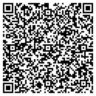 QR-код с контактной информацией организации КЛУБ FLIGHT