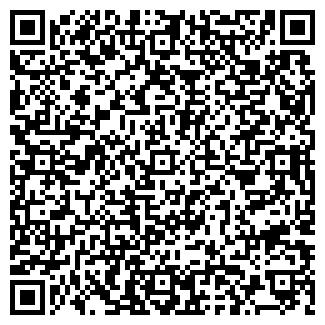 QR-код с контактной информацией организации LAS VEGAS