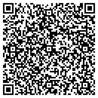 QR-код с контактной информацией организации ЗАВЕТНАЯ МЕЧТА
