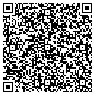 QR-код с контактной информацией организации № 7 БПХ, МУП
