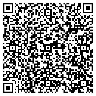 QR-код с контактной информацией организации № 8 БПХ