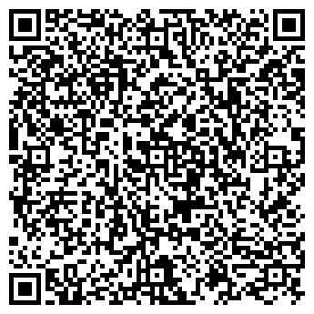 QR-код с контактной информацией организации № 10 ЗАВОДСКОГО РАЙОНА