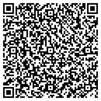 QR-код с контактной информацией организации ДЕЛЬФИН-Т, ООО
