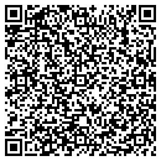 QR-код с контактной информацией организации САУНА МАРИЯ