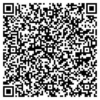 QR-код с контактной информацией организации СЛАВЯНСКИЕ БАНИ
