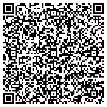 QR-код с контактной информацией организации ХУТОРОК ТУРИСТИЧЕСКАЯ БАЗА