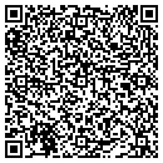 QR-код с контактной информацией организации АРАМИТ