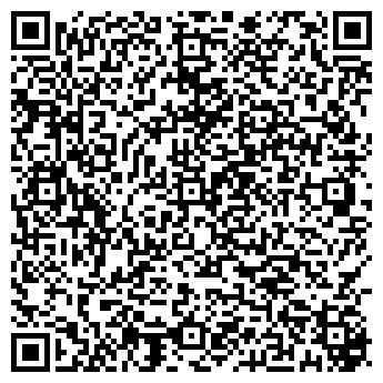"""QR-код с контактной информацией организации """"Club Strike"""""""