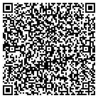 QR-код с контактной информацией организации СПОРТ-СЕРВИС СПО