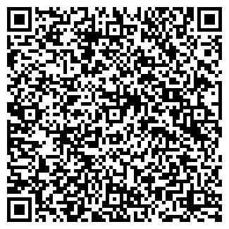 QR-код с контактной информацией организации № 10 ММУ