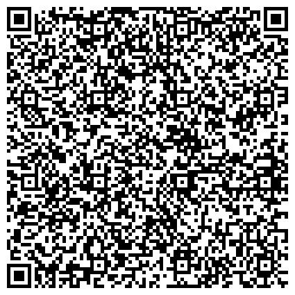 QR-код с контактной информацией организации ПРИВОЛЖСКИЙ ОКРУЖНОЙ МЕДИЦИНСКИЙ ЦЕНТР ФЕДЕРАЛЬНОГО АГЕНТСТВА ПО ЗДРАВООХРАНЕНИЮ И СОЦ.ЗАЩИТЕ Ф-Л, ФГУ