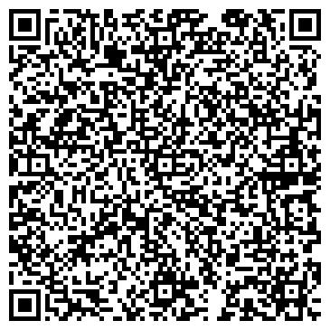 QR-код с контактной информацией организации БАЛТАЙСКАЯ ЦЕНТРАЛЬНАЯ РАЙОННАЯ БОЛЬНИЦА СТОМАТОЛОГИЯ