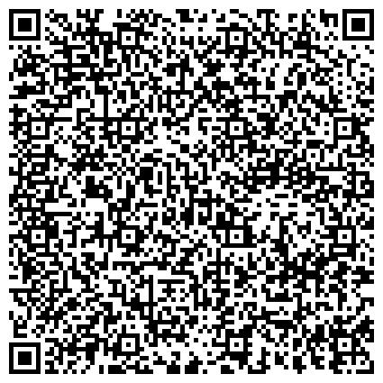 QR-код с контактной информацией организации № 1 ДЕТСКАЯ ИНФЕКЦИОННАЯ ММУ