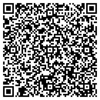 """QR-код с контактной информацией организации ООО """"Аверс"""""""