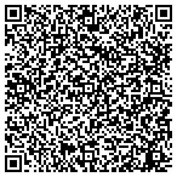 QR-код с контактной информацией организации Интернет-магазин StylistBar