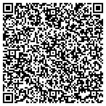 QR-код с контактной информацией организации № 3 ПОДСТАНЦИЯ ЛЕНИНСКОГО РАЙОНА