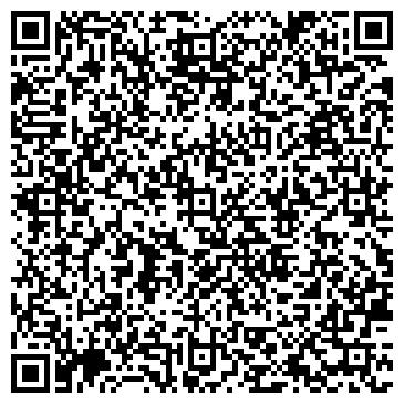 QR-код с контактной информацией организации № 5 ПОДСТАНЦИЯ ЛЕНИНСКОГО РАЙОНА
