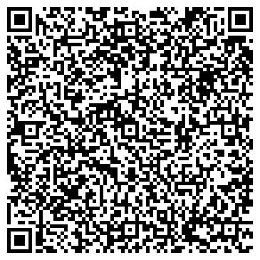 QR-код с контактной информацией организации № 8 ПОДСТАНЦИЯ ЗАВОДСКОГО РАЙОНА