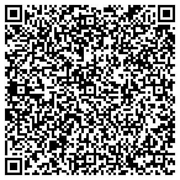 QR-код с контактной информацией организации № 9 ПОДСТАНЦИЯ ЛЕНИНСКОГО РАЙОНА