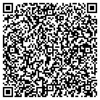 QR-код с контактной информацией организации АЛЛЕГРО-2001, ООО