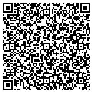 QR-код с контактной информацией организации ВОЛЖСКИЕ ДАЛИ ЛОК, ООО