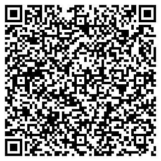QR-код с контактной информацией организации ГЛАН, ООО