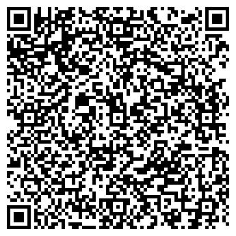 QR-код с контактной информацией организации ОФТАЛЬМИКО, ООО