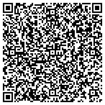 """QR-код с контактной информацией организации ИП Алтыбаева СЕРВИС-ЦЕНТР """"ОАЗИС"""""""
