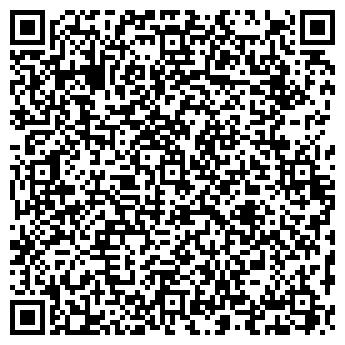 QR-код с контактной информацией организации АЛЕКСЕЕВ А.П., ИП