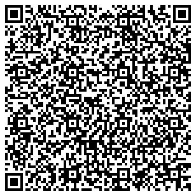 QR-код с контактной информацией организации РЕМОНТНО-МЕХАНИЧЕСКИЙ ЗАВОД АО КОСТАНАЙСКИЕ МИНЕРАЛЫ
