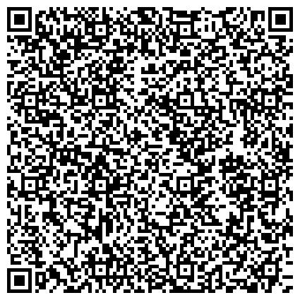 QR-код с контактной информацией организации САРАТОВСКАЯ ГОРОДСКАЯ СТАНЦИЯ ПО БОРЬБЕ С БОЛЕЗНЯМИ ЖИВОТНЫХ № 3 УЧАСТКОВАЯ ВЕТЕРИНАРНАЯ ЛЕЧЕБНИЦА