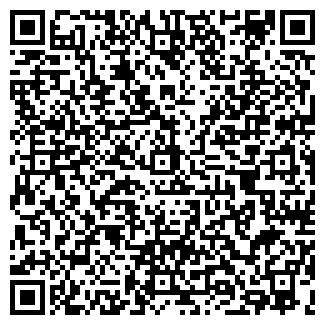 QR-код с контактной информацией организации ВЕТАЛ, ООО