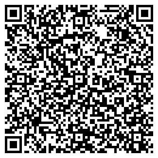 QR-код с контактной информацией организации МИР ВЕТЕРИНАРИИ