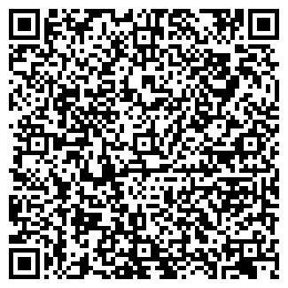 QR-код с контактной информацией организации НИТА OOO