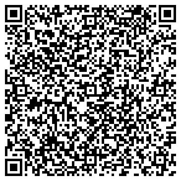 QR-код с контактной информацией организации ЮРИДИЧЕСКАЯ КОНСУЛЬТАЦИЯ ГОР. ЖИТИКАРА