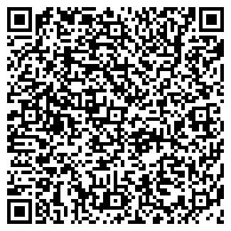QR-код с контактной информацией организации АЛИНА-С, ООО