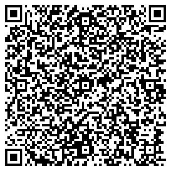 QR-код с контактной информацией организации КАППА, ООО