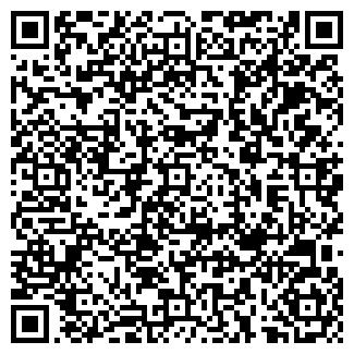 QR-код с контактной информацией организации БУЛУДОВ ЧП ТОО