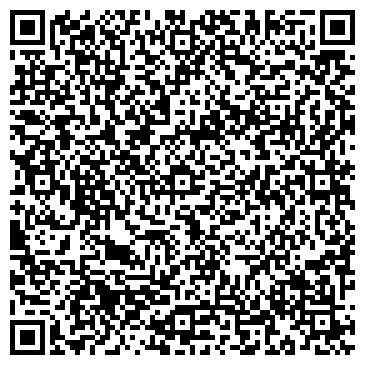 QR-код с контактной информацией организации СРОЧНЫЙ РЕМОНТ ОБУВИ, ООО