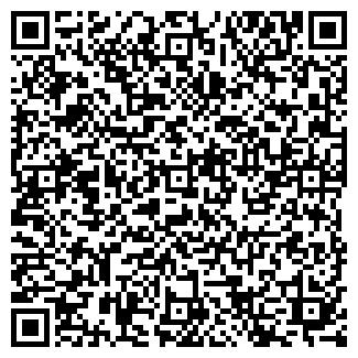 QR-код с контактной информацией организации ЯХЯЕВ, ЧП