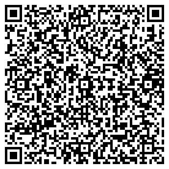 QR-код с контактной информацией организации АТЕЛЬЕ № 1, ООО